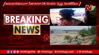సీతానగరం ఘటన వెనుక సంచలన నిజాలు | Sensational facts In Seethanagaram Incident |