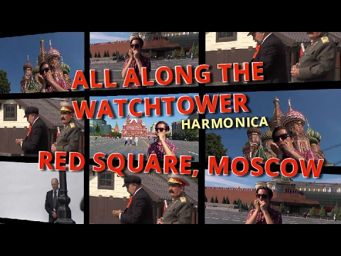 All Along The Watchtower - harmonica in RED SQUARE, MOSCOW (Bob Dylan's song)