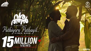 Video Puthiyoru Pathayil | Varathan | Video Song | Fahadh Faasil | Amal Neerad | Nazriya Nazim | ANP & FFF MP3, 3GP, MP4, WEBM, AVI, FLV Desember 2018