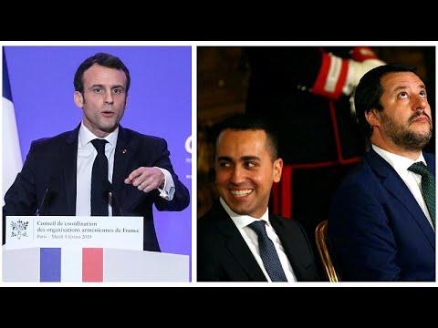 Παρίσι εγκαλεί Ρώμη και ανακαλεί πρέσβη