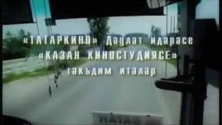 Татарча фильм Бабай 1 серия