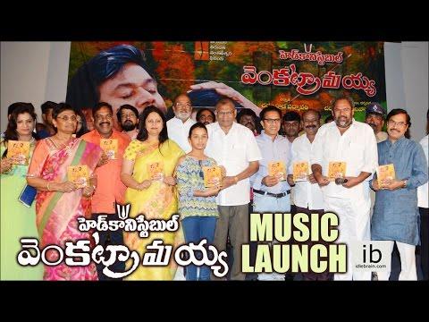 Head Constable Venkatramaiah Music Launch