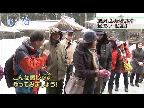 台湾人 新潟体験ツアー 旅行 月岡温泉