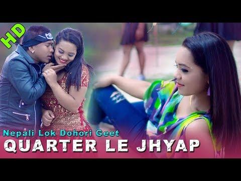 (Quarter Le Jhyap | New Nepali Lok Dohori Song 2018 | Suprimraj Bishwokarma & Shila Bishwokarma - Duration: 7 minutes, 49 seconds.)