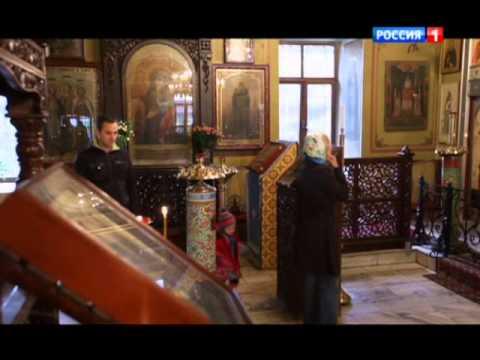 Сергий Радонежский. Земное и небесное (2014)