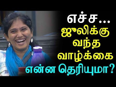Raasi Palan 09-11-2017 | Dhina Palan | Astrology | Tamil Horoscope