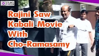 Rajini Saw Kabali Movie With Cho Ramasamy – Filmyfocus Kollywood News 27/07/2016 Tamil Cinema Online