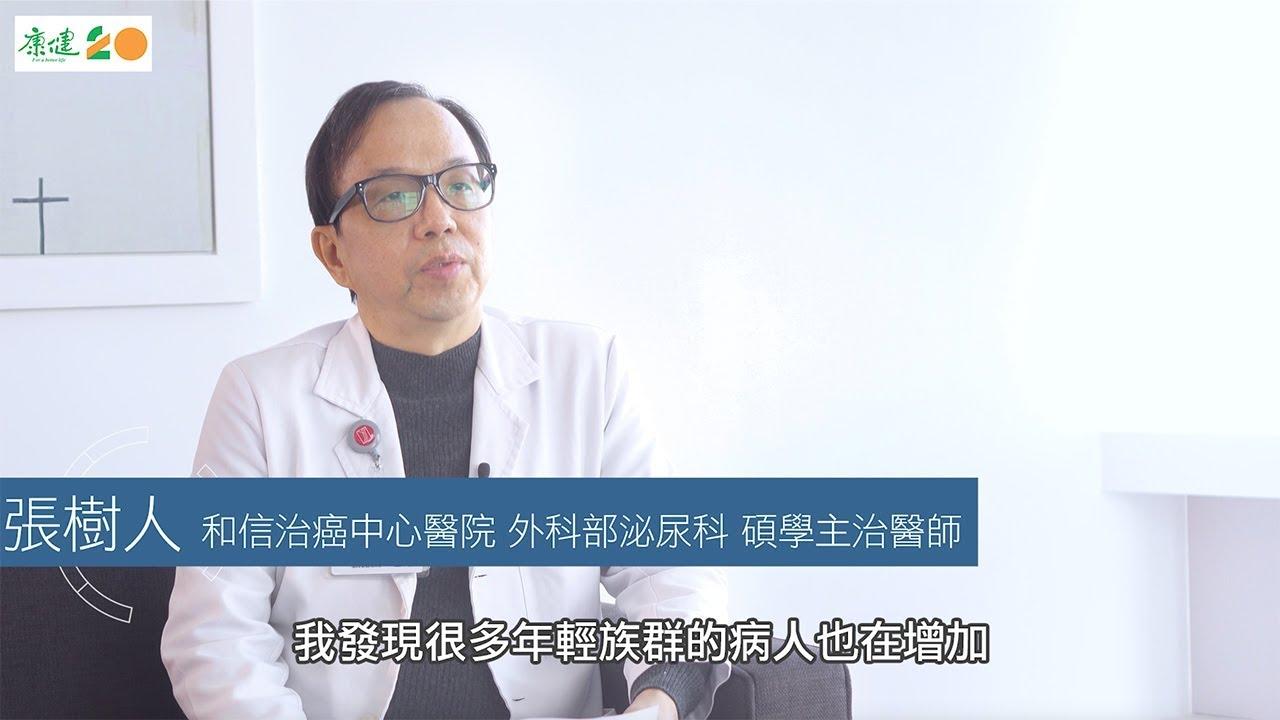 攝護腺癌檢查普及化,將能降低晚期比例