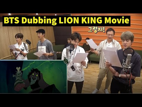 [ENG SUB]BTS Dubbing THE LION KING Movie😍😍