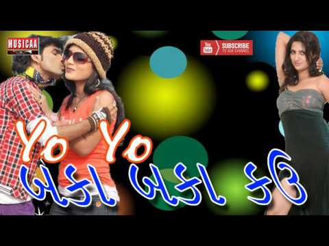 Video Yo Yo Baka Baka Kau tane Prem Kari Lau - Kamlesh Barot New Gujarati Song - Latest Gujarati download in MP3, 3GP, MP4, WEBM, AVI, FLV January 2017