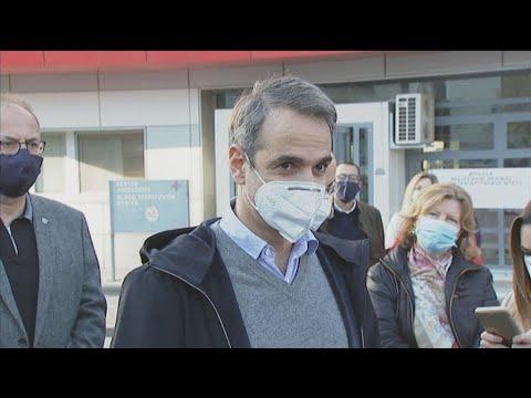 Επίσκεψη του Πρωθυπουργού Κυριάκου Μητσοτάκη στα νοσοκομεία  Παπαγεωργίου και Ιπποκράτειο
