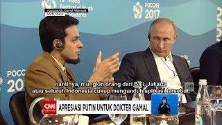 Video Disimak Presiden Putin dari Rusia - Kiprah Internasional Dokter Gamal MP3, 3GP, MP4, WEBM, AVI, FLV Oktober 2018