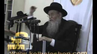 הרב שלמה ברעוודה – ראש השנה