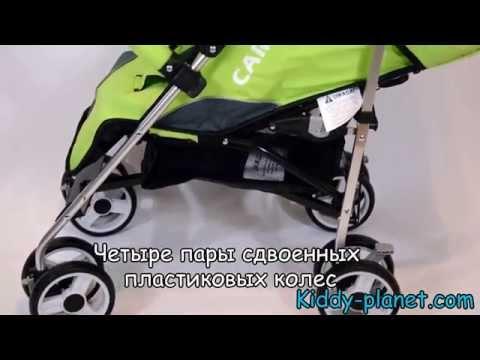 Caretero Gringo детская коляска-трость