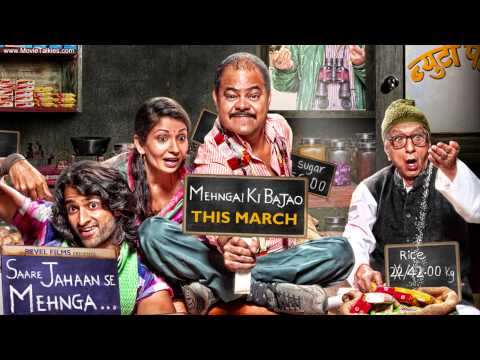 Lag Gayi  Saare Jahaan Se Mehnga 2013) Full HD Song