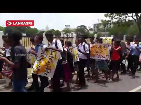 Colombo-University-Students-Protest