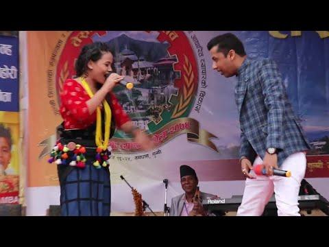 (अहिलेसम्मकै बब्बाल दोहोरी || प्रिती आले र खुमन अधिकारीको टक्कर || Live Dohori Priti Ale & Khuman adh - Duration: 18 minutes.)