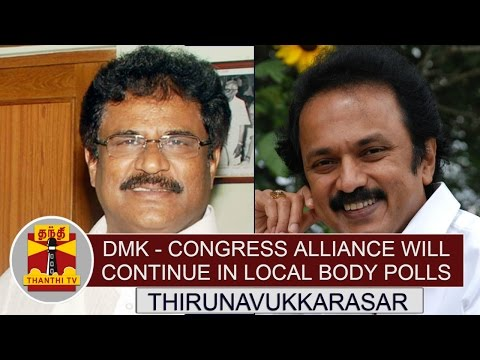 DMK--Congress-alliance-will-continue-in-Local-Body-Elections--Thirunavukkarasar-TNCC-Chief