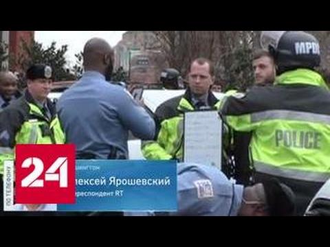 Задержанный на митинге в Вашингтоне российский журналист отпущен на свободу (видео)