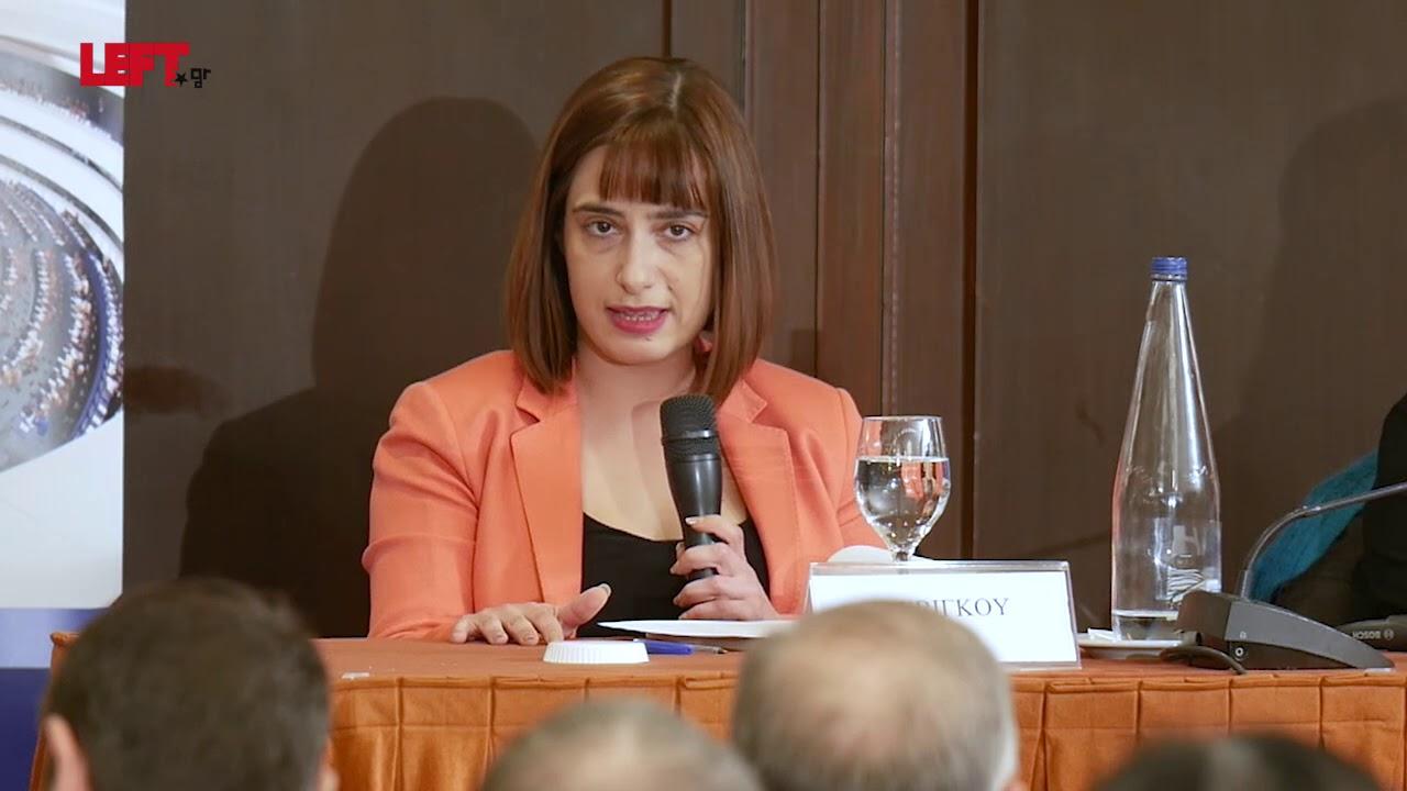 Προοδευτική συμμαχία για την Ευρώπη -Ράνια Σβίγκου