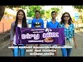 Love Song Feb 14 | Gana Vimal | Gana Sanu |Chennai Gana Music 2018 | SADHANA STUDIO
