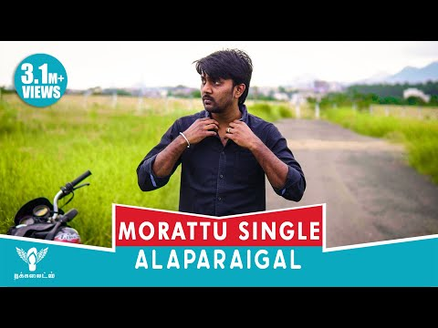 Morattu Single Alaparaigal #Nakkalites