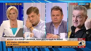 Gigi Becali comentează scandalul sexual din Biserica Română, Editie speciala, 15-07-2017.