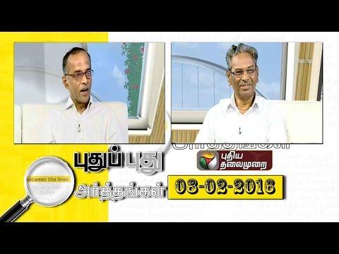 Pudhu Pudhu Arthangal   08-02-2016