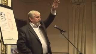 Лекция Владимира Жданова о восстановлении зрения, Рига — Бейтс Уильям — видео