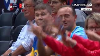 Full Game - Euro Volley, Yellow No.11