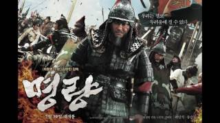 The Admiral: Roaring Currents OST - Chuljeong