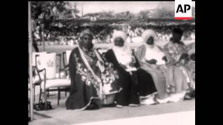 Nigerian Independence Day, 1st October 1960