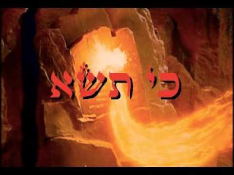 Mishna Bikourim - Chapitre 2