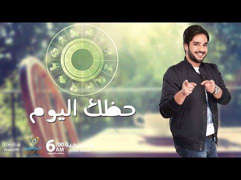 العرب اليوم - شاهد: برجك الأحد 11 آذار 2018