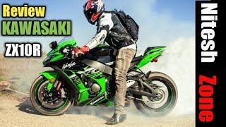 4. 2017 Kawasaki Ninja ZX10R KRT Edition : Review : Nitesh Zone