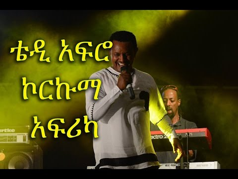 Teddy Afro - Korkuma Africa [NEW! 2015]  on KEFET.COM