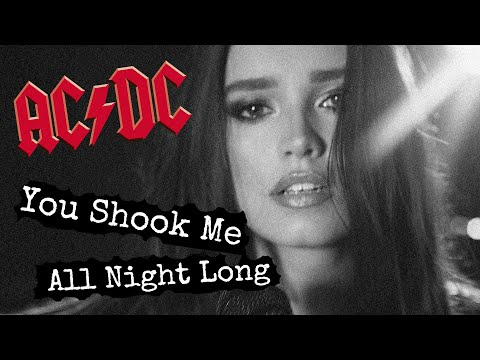 Ac/dc - You Shook Me All Night Long (Cover by Sershen&zaritskaya feat. Kim and Shturmak)