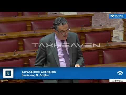 Αικ.Παπανάτσιου απάντηση σε ερώτηση βουλευτών για τα μέτρα υπερ των συσμοπαθών