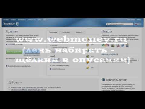 pitpol - http://advego.ru/4mx7dwesrp.