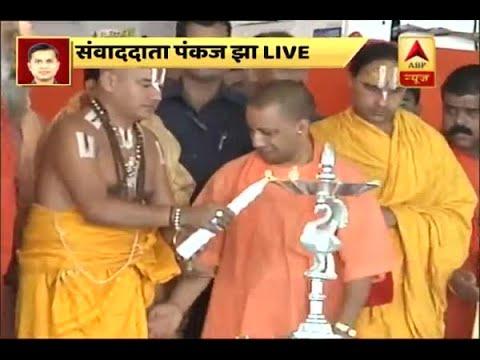 Ram Mandir row: CM Yogi Adityanath visits Ayodhya for the 2nd time