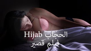 Video Hijab MP3, 3GP, MP4, WEBM, AVI, FLV Juli 2018
