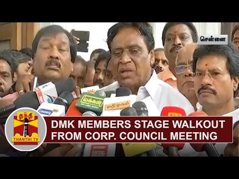 DMK-Members-stage-walkout-from-Corporation-Council-Meeting--Thanthi-TV