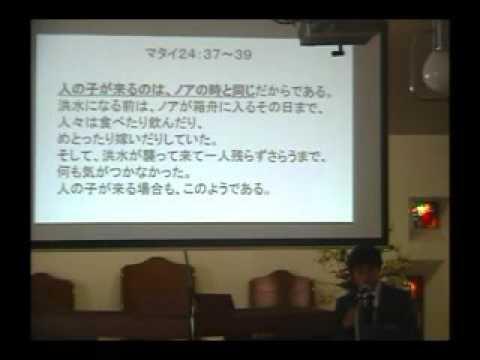 2015年10月3日「旧約のキリスト-1:箱舟」朴昌牧師