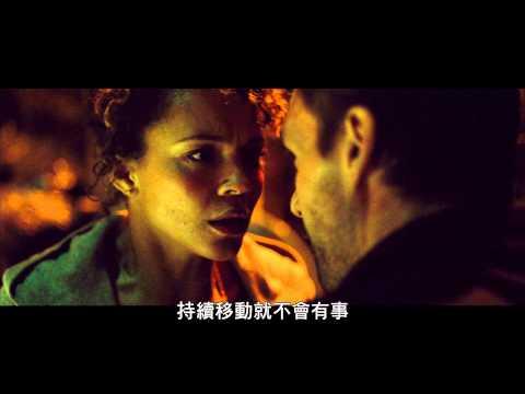 【國定殺戮日:無法無天】戰慄廣告