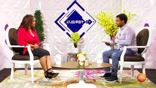 Enechewawot season 7 EP 8: Interview with Abebe Feleke