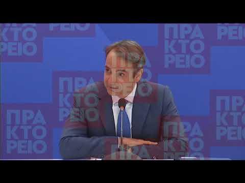 Μητσοτάκης για ΠΓΔΜ: «Συμφωνία που δεν εξυπηρετεί τα εθνικά συμφέροντα δεν θα γίνει δεκτή από τη ΝΔ»