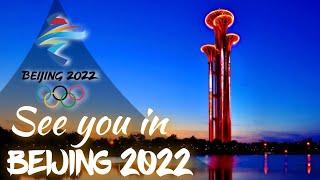 Coming soon – the BeiJing Winter Olympics 2022 加油北京