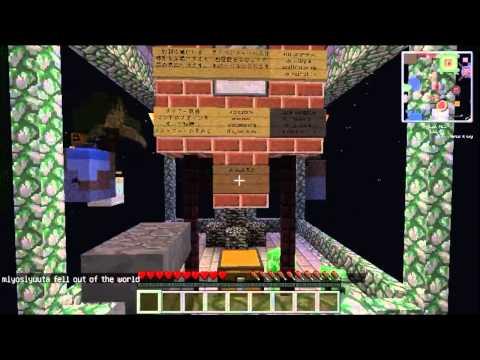 Minecraft実況 スカイブロック亜種で3人が同居生活.Part1