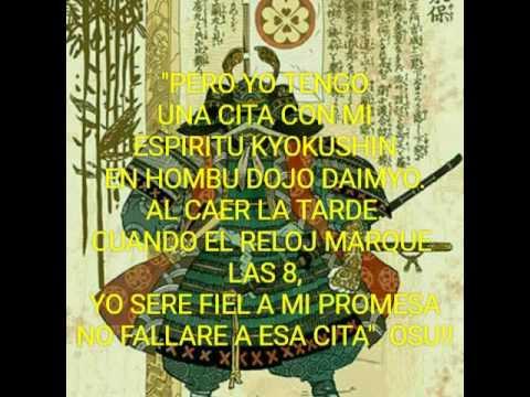 Seminario Nacional de Diciembre Hombu Dojo Daimyo 2016