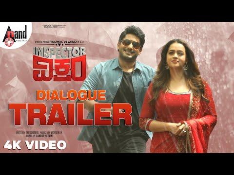 Inspector Vikram | Dialogue Trailer | Prajwal Devaraj | Bhavana | Raghu Mukherjee | J.Anoop Seelin